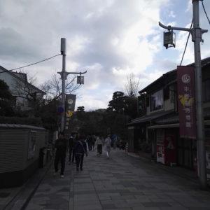 Byoudouin street
