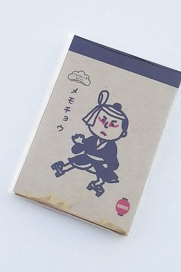 Memo-pad-Kabuki
