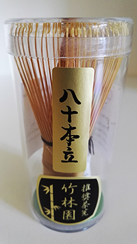 Matcha-bamboo-whisk