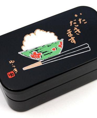 Black large lunch box