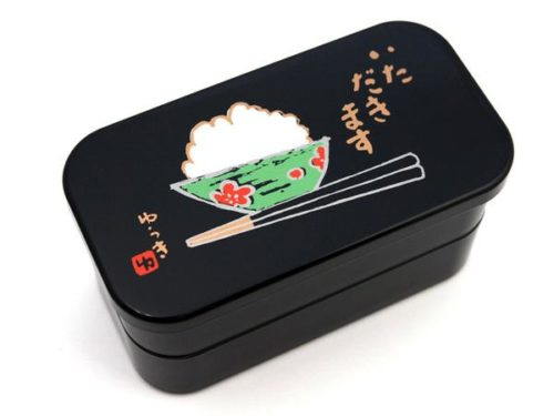 Black large lunch box 1