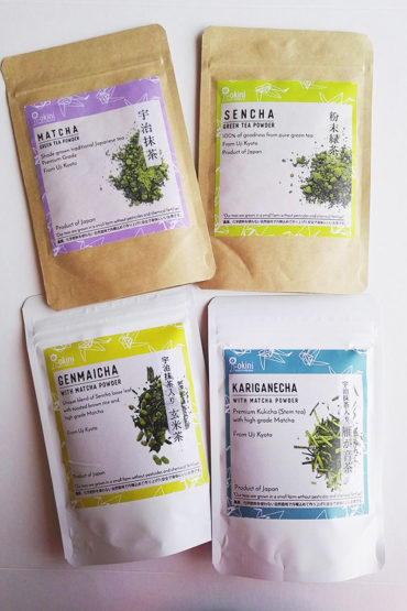 Four-tea-bundle-1