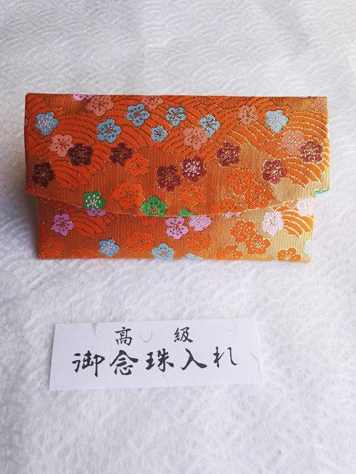 Kimono-Wallet-Orange-Ume-2
