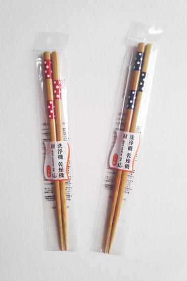 Chopsticks-for-couples