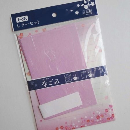 Washi letter set purple