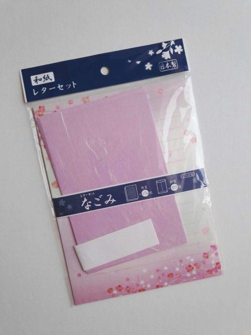 Washi letter set purple