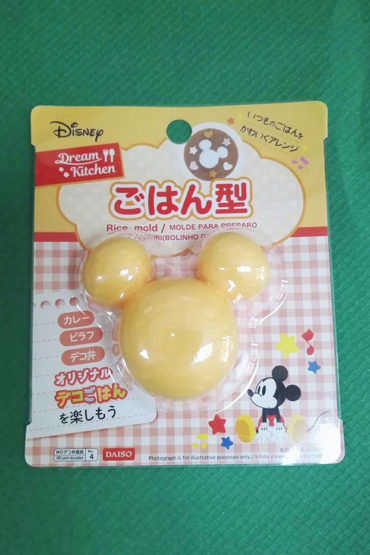 Rice-mold-Mickey-mouse