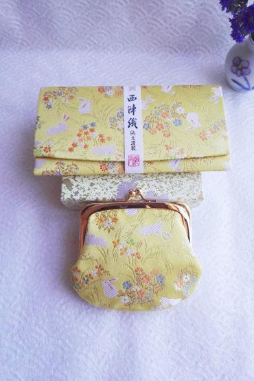 2 Kimono wallets bundle Yellow