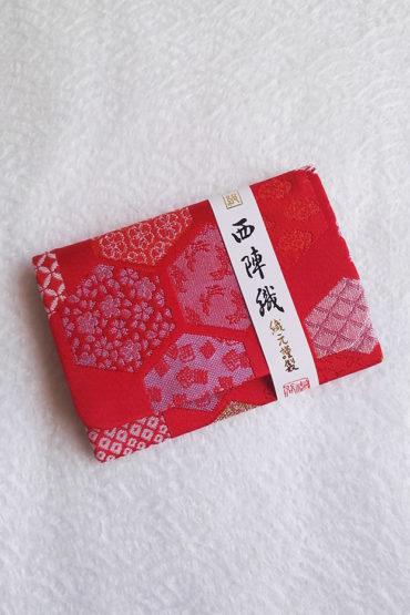 Card-Case-Hexagon-Red