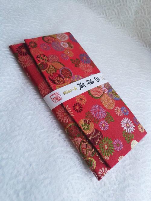 Kimono-wallet-(long)-red-traditional-2