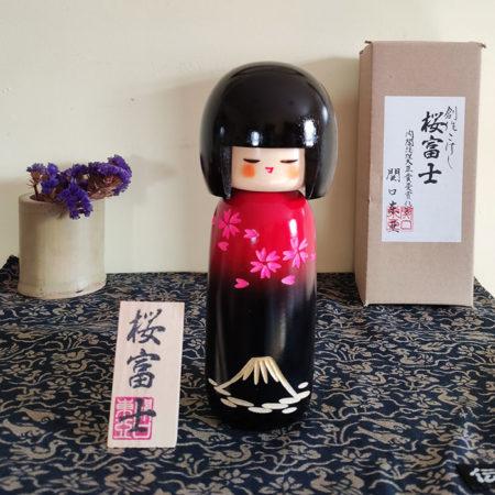 Kokeshi-doll-Sakura-Fuji-4