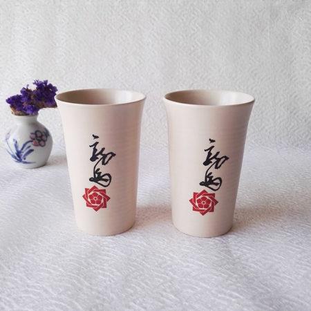 Sakamoto-Ryoma-pair-cups-1