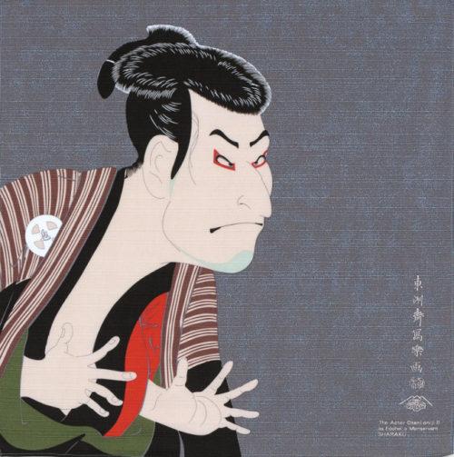 48cm ukiyo-e Furoshiki Sharaku