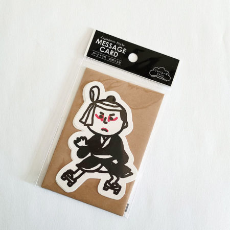 Mini-message-cards-with-envelopes-Kabuki