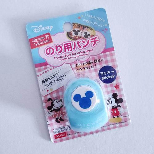 Nori-punch-Mickey-mouse