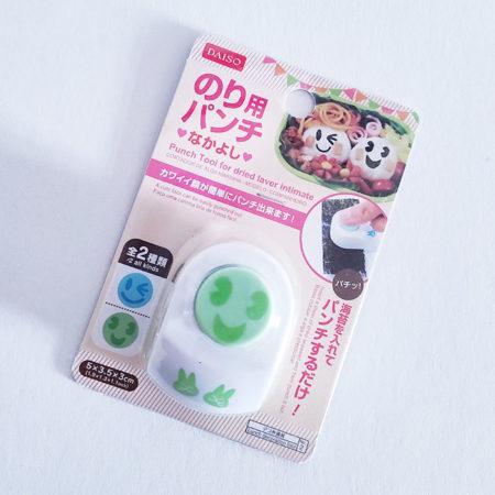 Seaweed-cutter-Nakayoshi