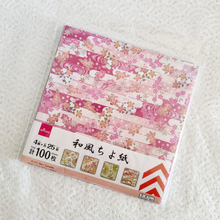 Japanese-origami-100-papers-4-patterns