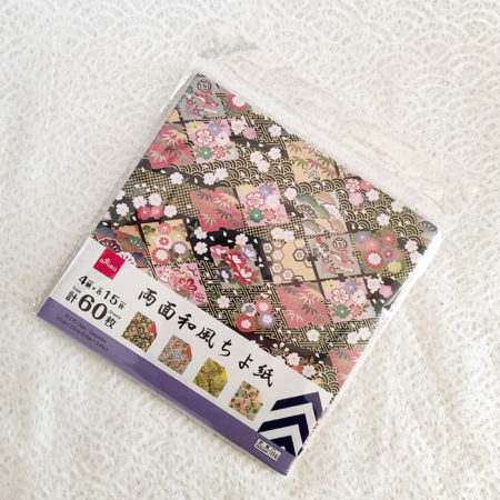 Japanese-origami-double-sided-60-papers-4-pattern