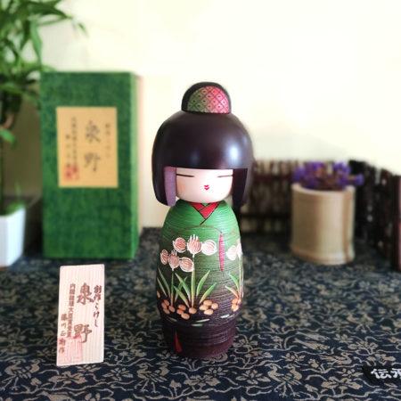 Kokeshi-doll-Izumino-2a