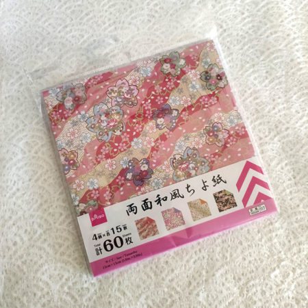Japanese-Origami-Double-sided-60-papers-4-patterns