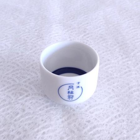 Vintage-Gekkeikan-Sake-cup-(limited-edition)
