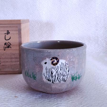 Vintage-Handmade-Matcha-bowl-Hitsuji