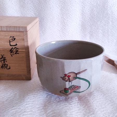 Vintage-Handmade-Matcha-Bowl-Nezumi