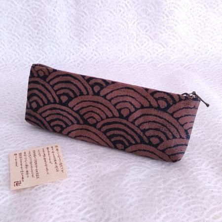 Kakishibu-pensil-case